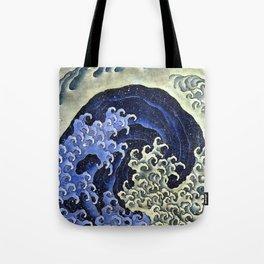 Hokusai Feminine Wave Japanese Vintage Fine Art Tote Bag