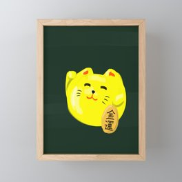 Neko Cat Yellow Framed Mini Art Print