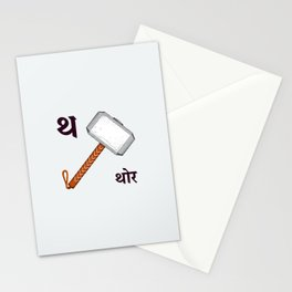 T is for Thor Stationery Cards