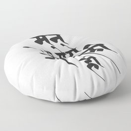 Devanagari Calligraphy - Nepali Mann Floor Pillow