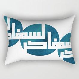 You Still Remember (Lessa Faker) Rectangular Pillow
