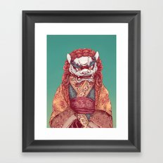 Imperial Guardian Lady Framed Art Print