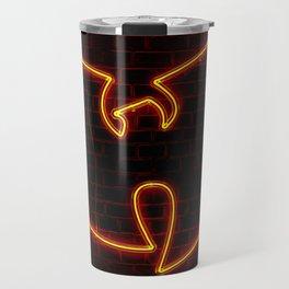 Wu Tang Neon Travel Mug