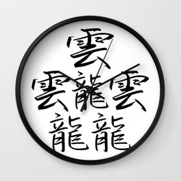 Taito(Fictitious family name) Wall Clock