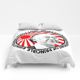 """Mr Miyagi said: """"Never put passion in front of principle, even if you win, you'll lose."""" Comforters"""