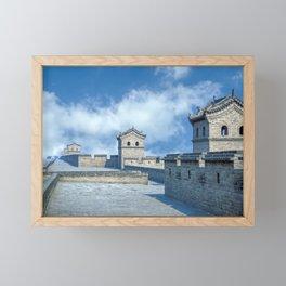 Pingyao Fortification - China Framed Mini Art Print