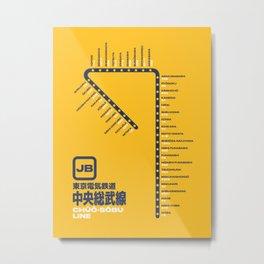 Chuo Sobu Line Tokyo Train Station List Map - Yellow Metal Print