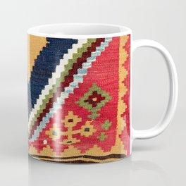 Qashqa'i Nomad Fars Southwest Persian Bag Print Coffee Mug
