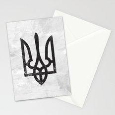 Ukraine Stationery Cards