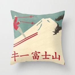 Ski Fujisan Throw Pillow