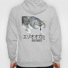 Totem Hokkaido grey wolf (Red) Hoody