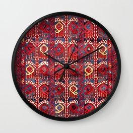 Beshir Central Asia Amu Darya Rug Wall Clock