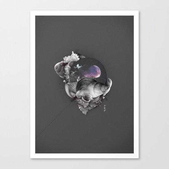 Selfish Canvas Print