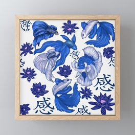 Chinoiserie Fighting Fish Framed Mini Art Print