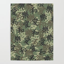 Kanji Camo Love Peace Happiness JUNGLE Poster