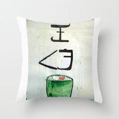 I love sushi !  Throw Pillow
