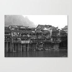 Feng Huang  Canvas Print