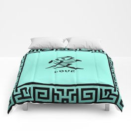 """Symbol """"Love"""" in Green Chinese Calligraphy Comforters"""