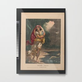 Janmastami,1883 Metal Print