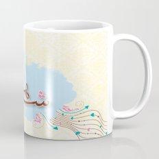 Shaheda Mug