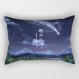 Your Name. Rectangular Pillow