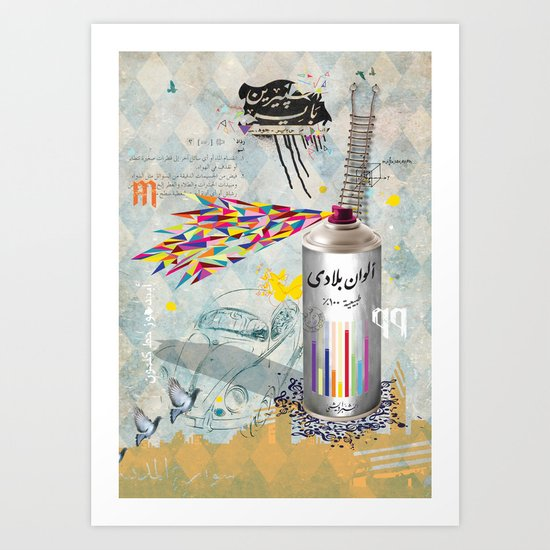 Sprayed Art Print
