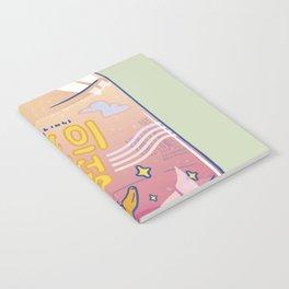 Lucky Feelings Notebook