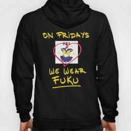 On Fridays We Wear Fuku - Uranus Hoody