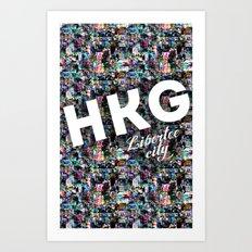 Hong Kong (Libertee City) Art Print