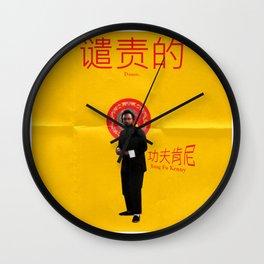 Kendrick Lamar - Kung Fu Kenny DAMN. Artwork Wall Clock