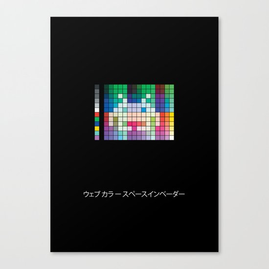 RGB Colorspace Invader Canvas Print