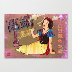 Snow White Girl Canvas Print
