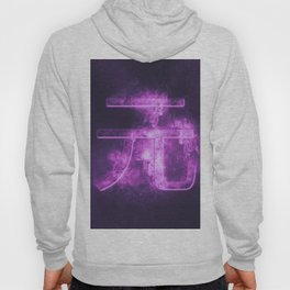 RMB symbol of Chinese currency Yuan Symbol. Monetary currency symbol. Abstract night sky background. Hoody