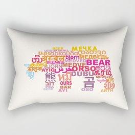 Bear in Different Languages Rectangular Pillow