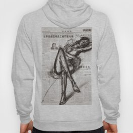 Brave - Charcoal on Newspaper Figure Drawing Hoody