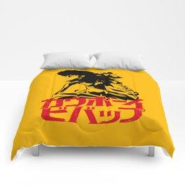 Cowboy Bebop Trio Comforters