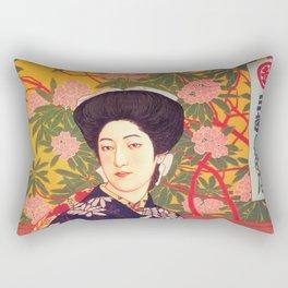 Vintage Japan Department Store Ad Rectangular Pillow