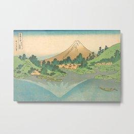 Reflection in Lake at Misaka in Kai Province, Thirty-six Views of Mount Fuji by Katsushika Hokusai Metal Print