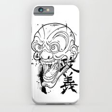 MASAYOSHI Slim Case iPhone 6s