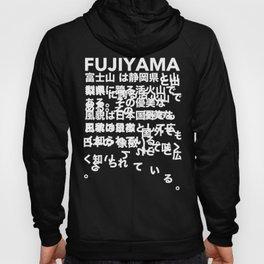 """Fujiyama"" Graphic Design with Japanese Writing Hoody"