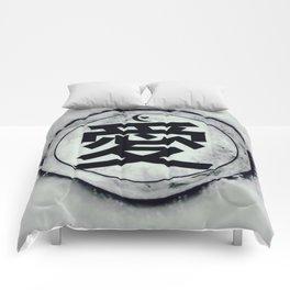 world love Comforters