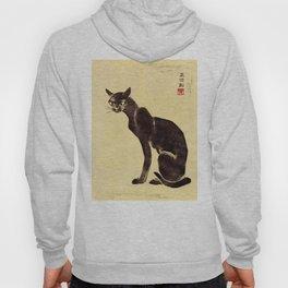 Aoyama Masaharu Black Skinny Cat Japanese Woodblock Print East Asian Art Hoody