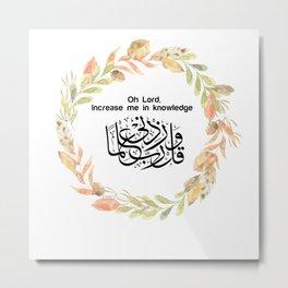 Islamic art Print  Metal Print