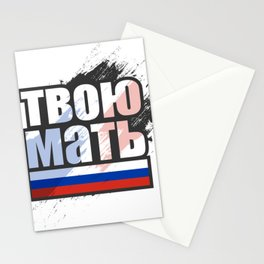 Your Mother Russia Russia Russian Putin CCCP Stationery Cards