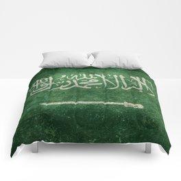 Flag of  Kingdom of Saudi Arabia - Vintage version Comforters