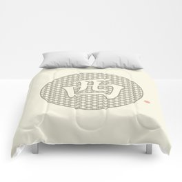 Chinese Character West / Xi Comforters