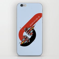Raiden Fighters iPhone & iPod Skin