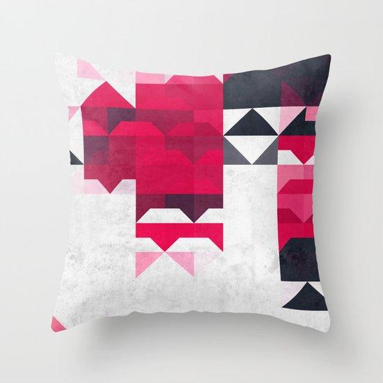 ryspbyrry xhyrrd Throw Pillow