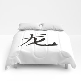 Chinese zodiac sign Dragon Comforters