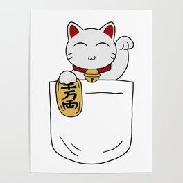 Maneki Neko Pocket Poster